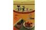 Buy Airplane Flavoured Tea Egg Spices - 1.69oz