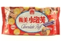 Buy I MEI Chocolate Puff - 2.3oz