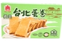 Buy Taipei Egg Crisps (Seaweed) - 3.88oz