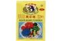 Buy Agar-Agar Powder (Red Jelly Powder) - 1oz