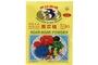 Buy Swallow Globe Agar-Agar Powder (Green Jelly Powder) - 1oz