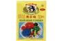 Buy Agar-Agar Powder (Orange Jelly Powder) - 1oz