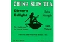 Buy Dieters Delight China Slim Tea (Extra) - 1.90oz