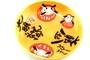 Buy Lucky daruma small dish 12cm - 4.5oz