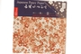 Buy JPC Japanese Paper (Washi) Origami, Assorted (B-2) - 3.05oz