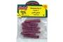 Buy Cinnamon Cut (3-inch stick) - 1.5oz