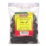 Buy Prunes Black (Pitted) - 12oz