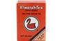 Buy Alwazah Tea (100% Pure Ceylon Tea / Coarse) - 17.6oz