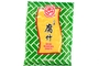 Buy Dragon Dried Beancurd Sheets (Tofu Skin / Fu Zhu) - 6oz