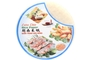 Buy Miss Saipan Rice Paper Extra Thin (22 cm) - 7oz