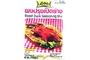 Buy Seasoning Mix (Roast Duck) - 1.76oz