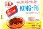 Buy Kung-Fu Instant Oriental Noodle Soup (Onion Flavor / Mi Hanh Khau Vi) - 3oz