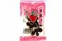 Buy Sanh Yuan Preserved Fruit (Plum Candy) - 2.5oz