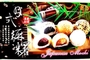 Buy Japan Mochi Mixed - 15.9oz