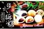 Buy Royal Family Japan Mochi Mixed - 15.9oz