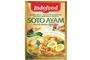 Buy Bumbu Soto Ayam (Clear Oriental Chicken Soup) - 1.6oz