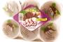 Buy Pudding with Nata de Coco (Taro (yam) Flavor / 6-ct) - 21oz