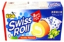 Buy Ego Swiss Roll (Vanilla Flavor/8-ct) - 6.2oz