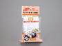 Buy Daiso Onigiri Maker Set (Cylinder Shape Rice Ball Mold) - W11.3 * L3.4 * H4.2 cm