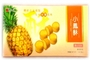 Buy Fruit Worker Pineapple Cake (Bite-Size) - 5oz