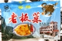 Buy Long Shan Preserved Vegetables (Spicy) - 2.5oz