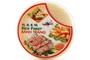 Buy Miss Saipan Rice Paper (22cm) - 12oz
