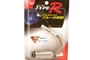 Buy YAC Map Lamp Type R - 2.4oz