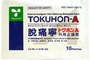 Buy Tokuhon-A External Pain Relieving Patch (10 Patches)