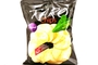 Buy Taro Chips (Original Flavor) - 3.5oz
