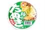 Buy Midori No Tanuki Ten Soba (Tempura Soba) - 3.49oz