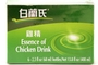Buy Brands Essence of Chicken Drink (6-ct) - 13.8fl oz