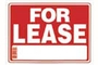 For Lease Sign (12 inch X 16 inch)