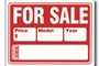 Buy For Sale Sign (2-Line) - 9 inch X 12 inch