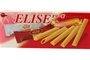 Buy Bourbon Elise Biscuits (White & Choco Cream Filling) - 3.88oz