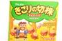 Buy Bourbon Kikori No Kirikabu (Baked Wheat Cracker) - 2.32oz