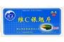 Buy Dezhong Wei C Yin Qiao Pian