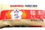 Buy Hakubai Sweet Rice - 5lbs