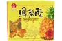Buy Nice Choice Pineapple Cakes (Gateau De Ananas) - 8oz