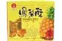 Buy Nice Choice Pineapple Cakes (Gateau De Ananas) - 8oz