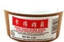 Buy Tun Yang Pork Sung (Cooked Dried Pork) - 4oz