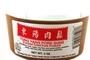 Buy Tun Yang Pork Sung (Cooked Dried Pork) - 4oz