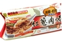 Buy Chering Chang Whole Wheat Fast Cook Ramen (Steam Pork Flavor) - 14oz