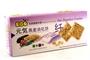 Buy Oat Digestive Cracker (Onion & Black Sesame Flavor) - 8.46oz