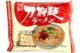 Buy Instant Broad Noodle