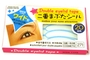 Buy Double Eyelids Tape (Wide)