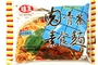 Buy Ve Wong Instant Noodles (Vegetarian Bakuteh / Malaysian Style) - 3.17oz