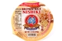 Buy Nishiki Cooked Steamed Brown Rice (Microwable in 1 min & 30 sec) - 7.4oz