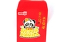 Buy Ang Pao (Red Pocket/ 6-ct) - Hello Panda Character