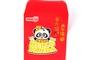 Buy Ang Pao (Red Pocket/ 6-ct) - Hello Panda Character