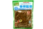Buy Wei Jute Spicy & Hot Salted Vegetables - 8.04oz